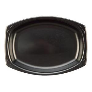 Black Foam Platter
